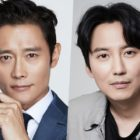 Lee Byung Hun Thanks Kim Nam Gil For Thoughtful Gift