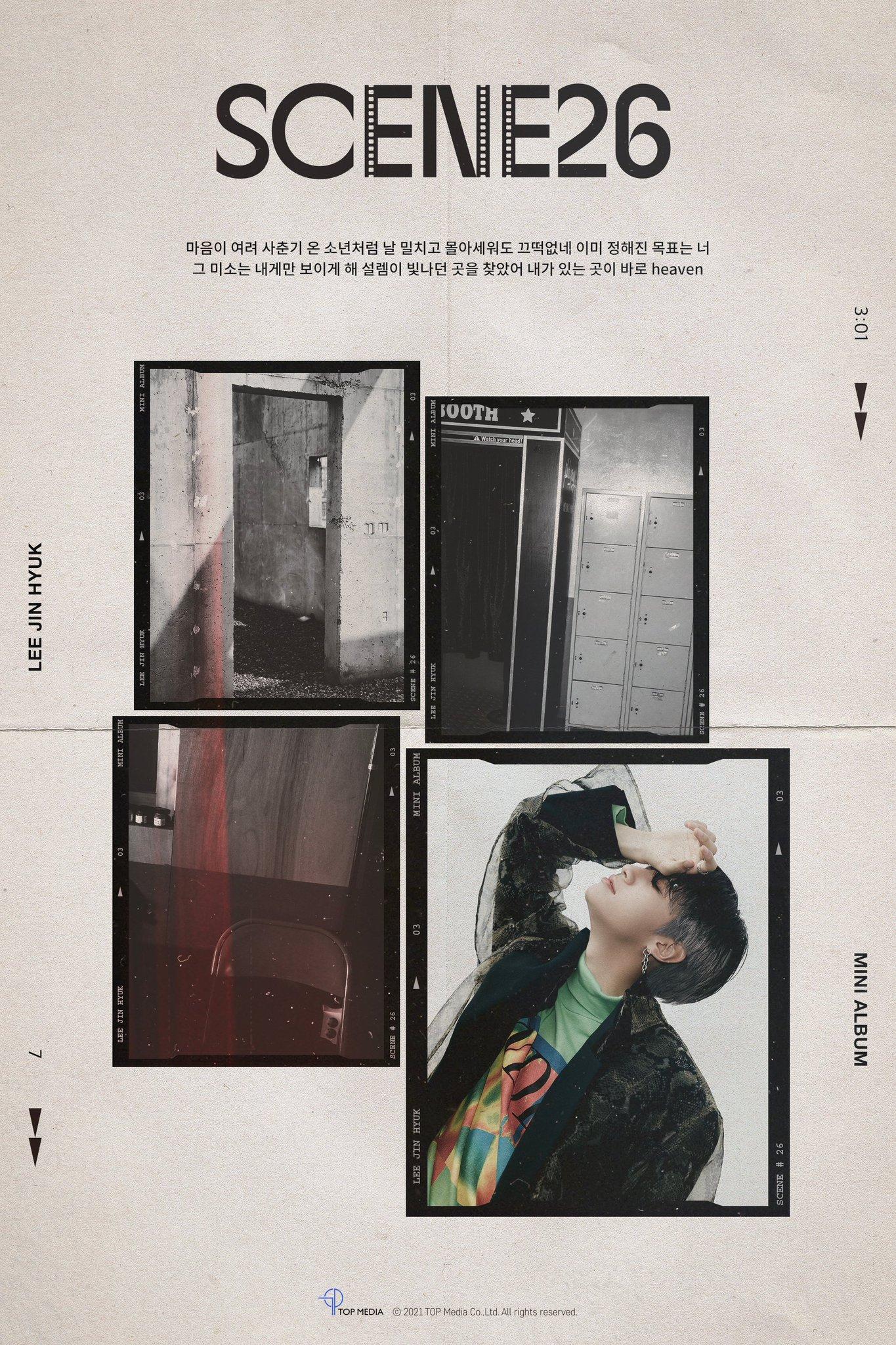 Lee Jin Hyuk 2
