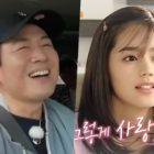 Yeon Jung Hoon Tells Story Of When He First Fell In Love With Wife Han Ga In