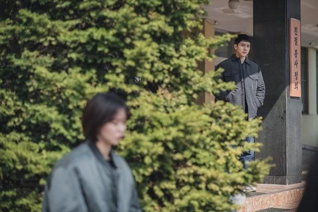 kyung soo jin lee seung gi 2