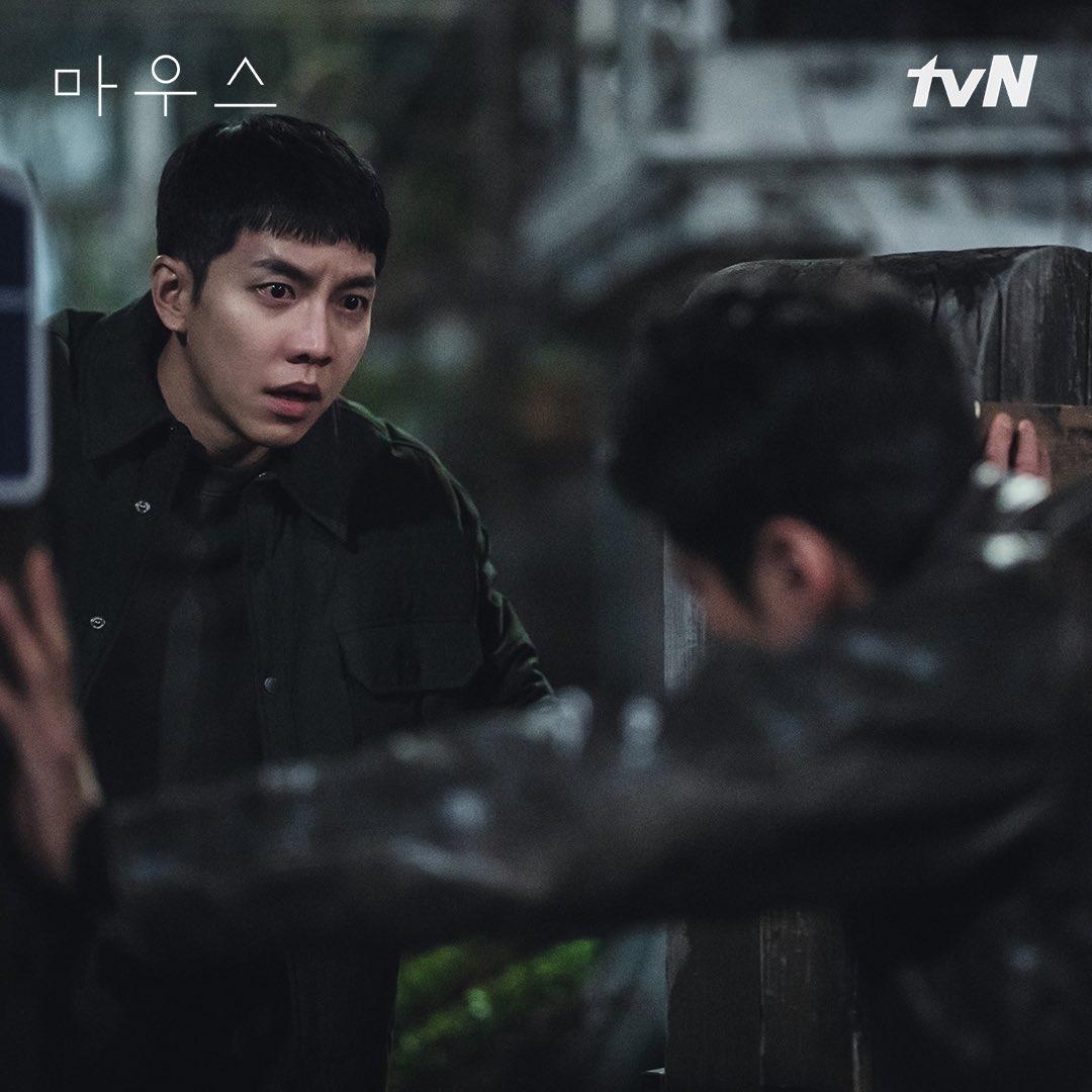 Lee Seung Gi3