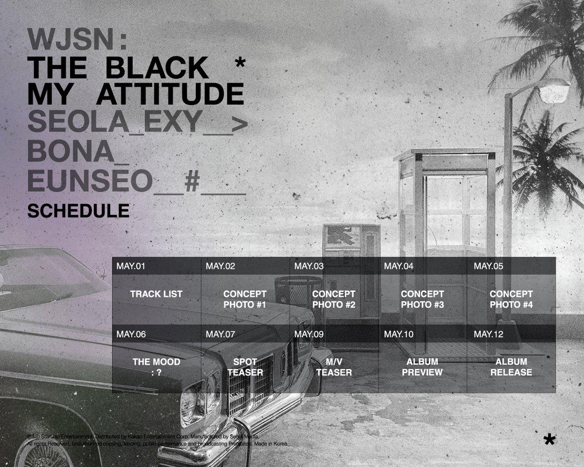 wjsn the black1