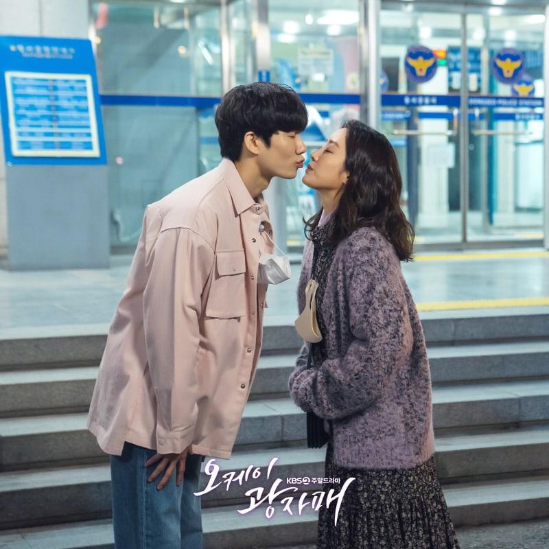 Son Woo Hyun Jeon Hye Bin