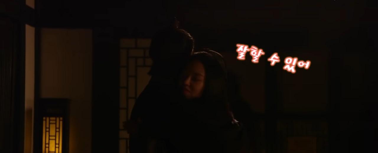 lee ji hoon choi yoo hwa