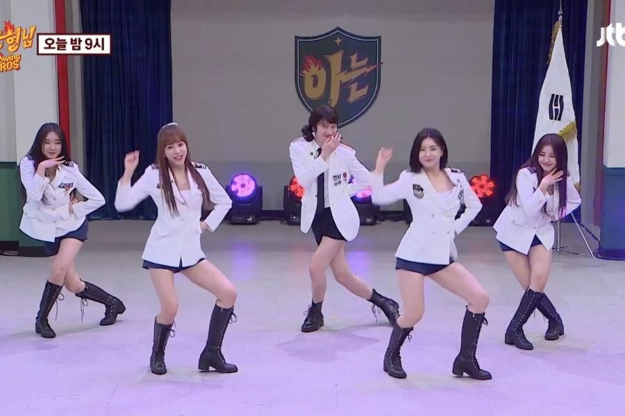 Brave Girls Heechul 2