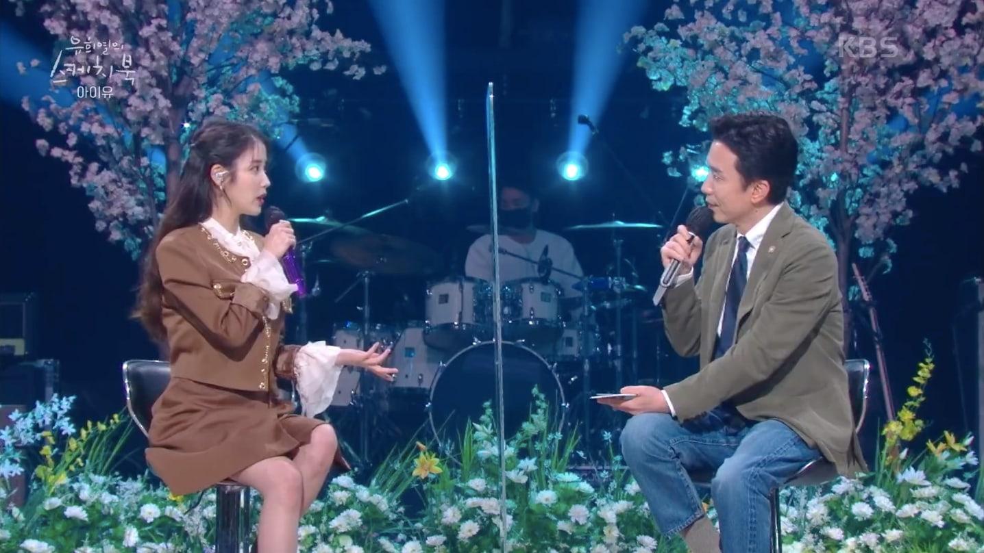IU Yoo Hee Yeol