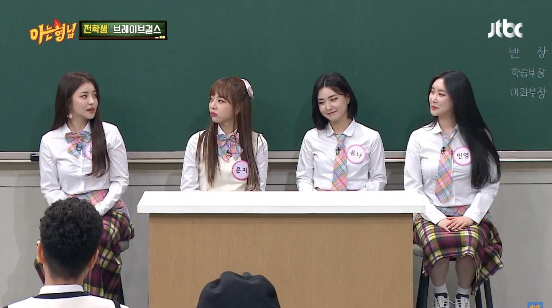 Brave Girls 4