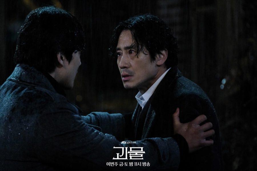 shin ha kyun beyond evil1 e1620333282250