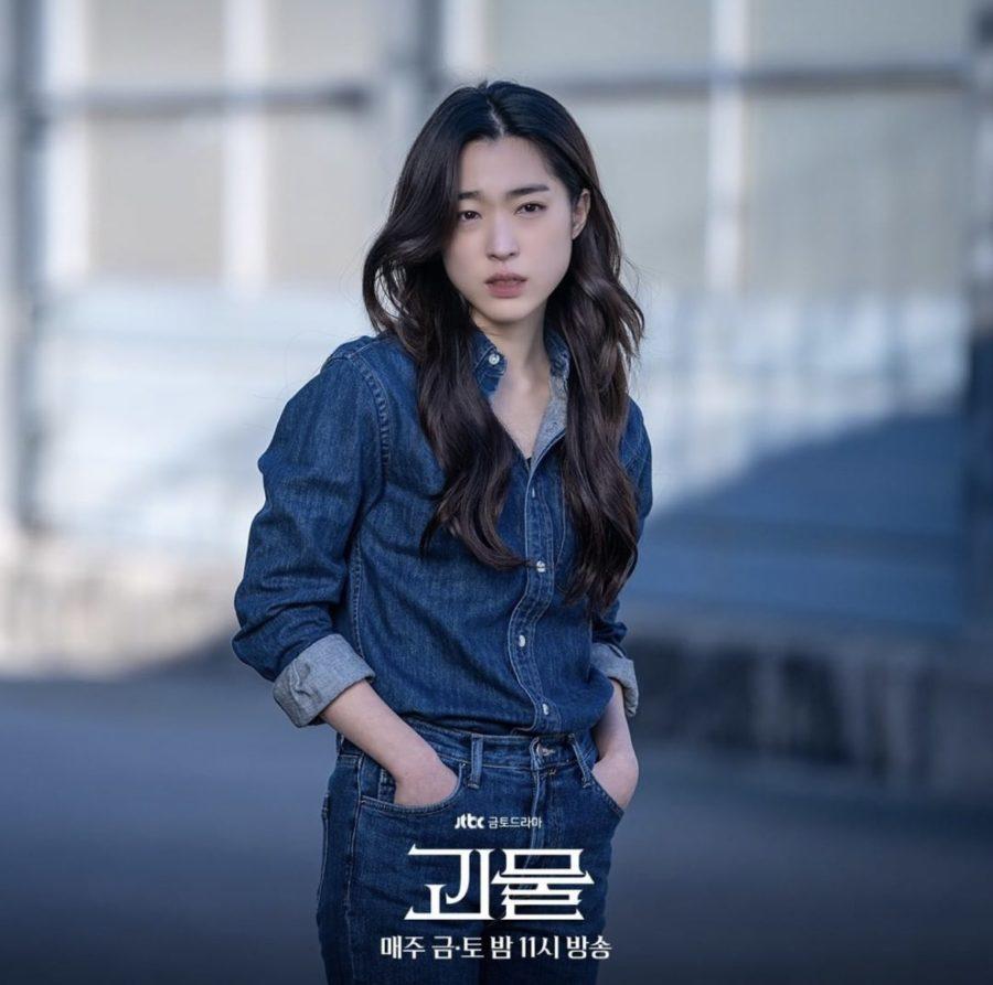 Choi Sung Eun e1620352618496