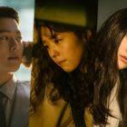 Jang Ki Yong, Chae Soo Bin, And Krystal Taste Bittersweet Flavors Of Love In Upcoming Romance Film