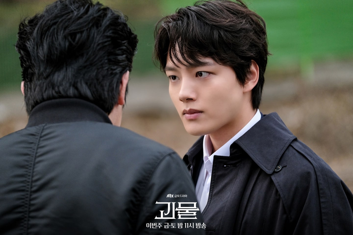 """Yeo Jin Goo And Shin Ha Kyun Stand On The Edge Of Their Dangerous  Collaboration In """"Beyond Evil""""   Soompi"""