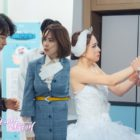 """Hong Eun Hee And Choi Dae Chul Face Catastrophic Times In Their Marriage In """"Revolutionary Sisters"""""""