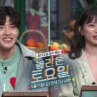 """Watch: Kang Ha Neul And Chun Woo Hee Show Their Love For Music In """"Amazing Saturday"""" Preview"""