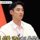 "Lee Je Hoon Talks About His Ideal Type, Past Dating Experience, And Stunt Driving Scenes In ""Taxi Driver"""