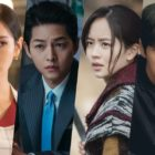 57th Baeksang Arts Awards Announces Nominees For TV And Film Categories