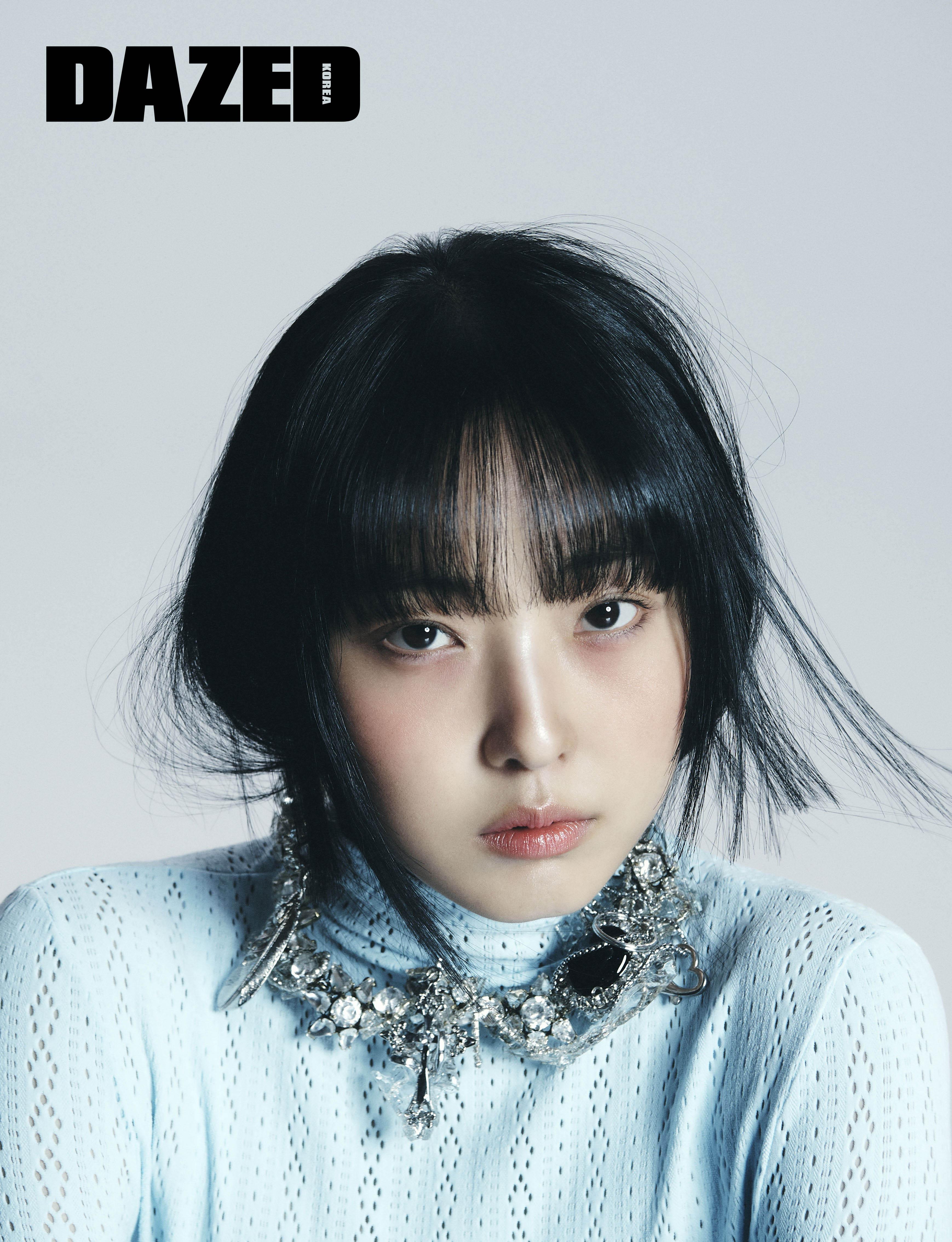 Jeon So Nee