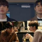 "Lee Min Ki And CNBLUE's Kang Min Hyuk Show Unexpected Bromance In ""Oh My Ladylord"""