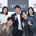 "Jang Nara, Jung Yong Hwa, And Cast Of ""Sell Your Haunted House"" Share 3 Interesting Points Of Upcoming Drama"