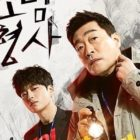 """The Good Detective"" Starring Son Hyun Joo And Jang Seung Jo To Return For Second Season"
