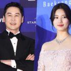 Suzy And Shin Dong Yup To Host 57th Baeksang Arts Awards Again