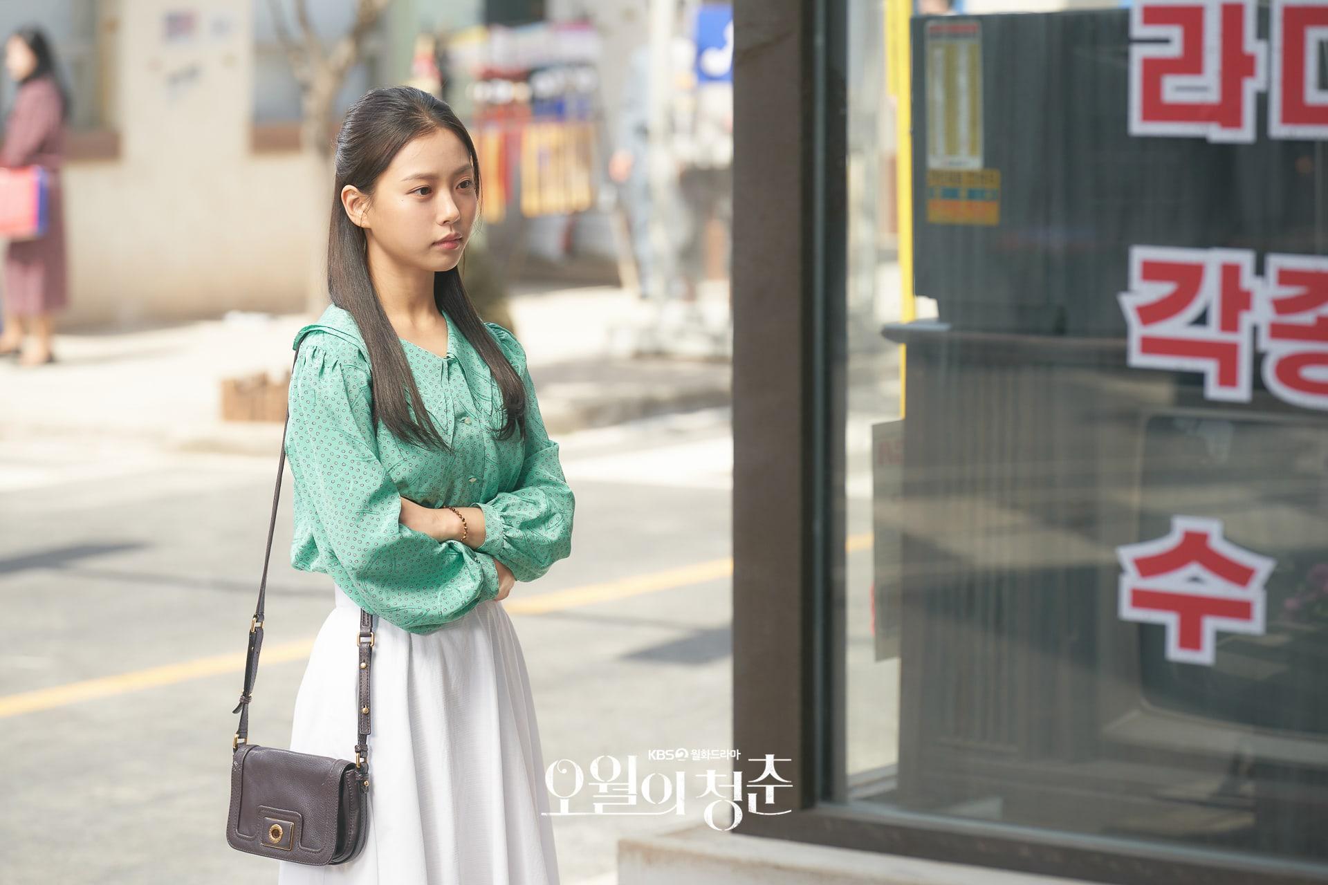 Go Min Si 3
