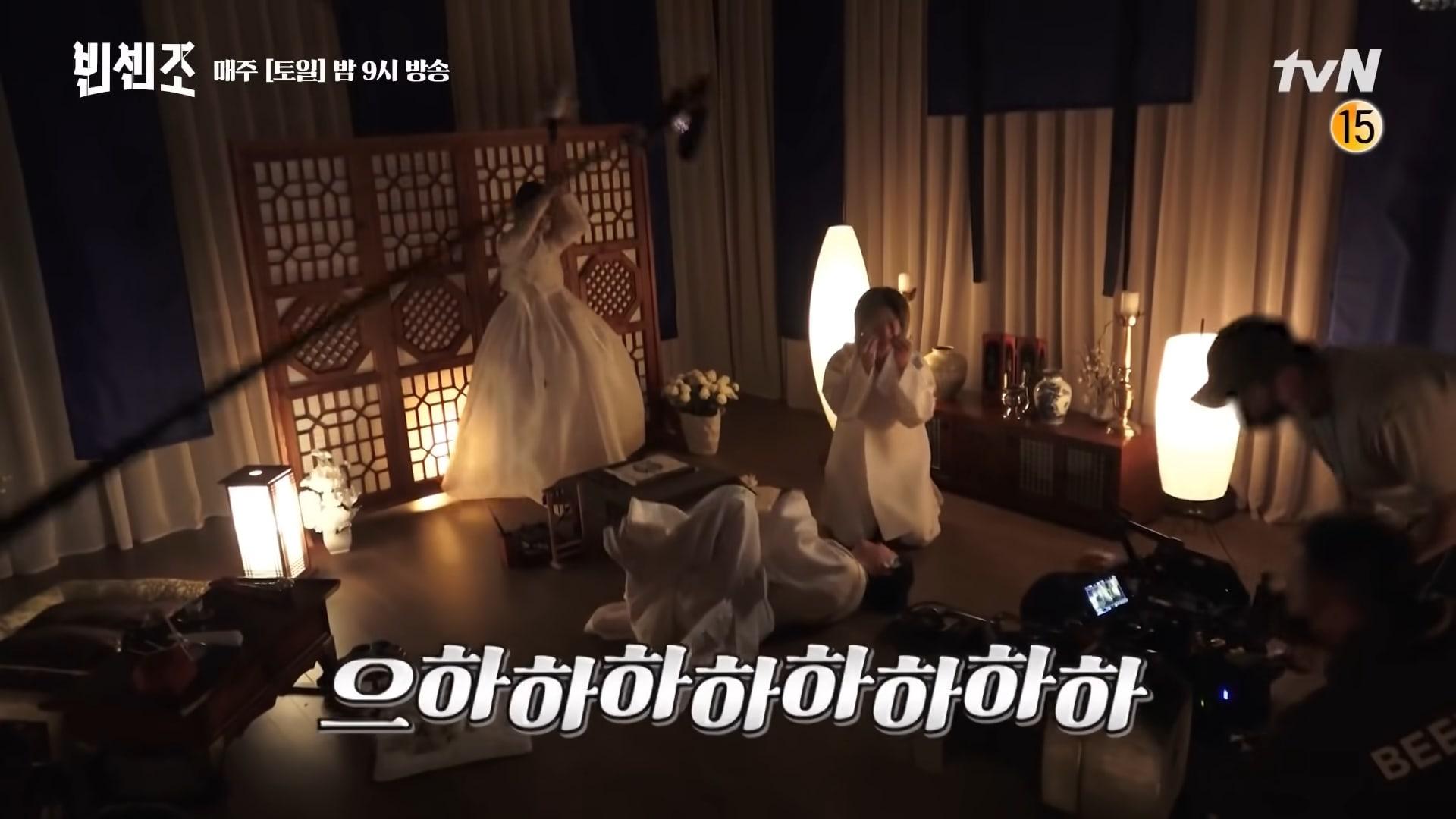 Jeon Yeo Bin Yoon Byung Hee Song Joong Ki