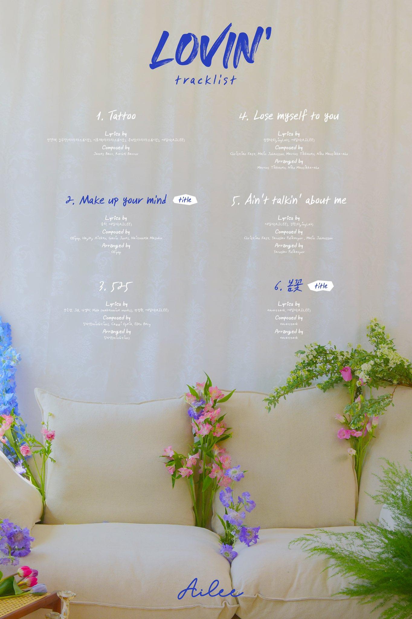 Ailee Track List