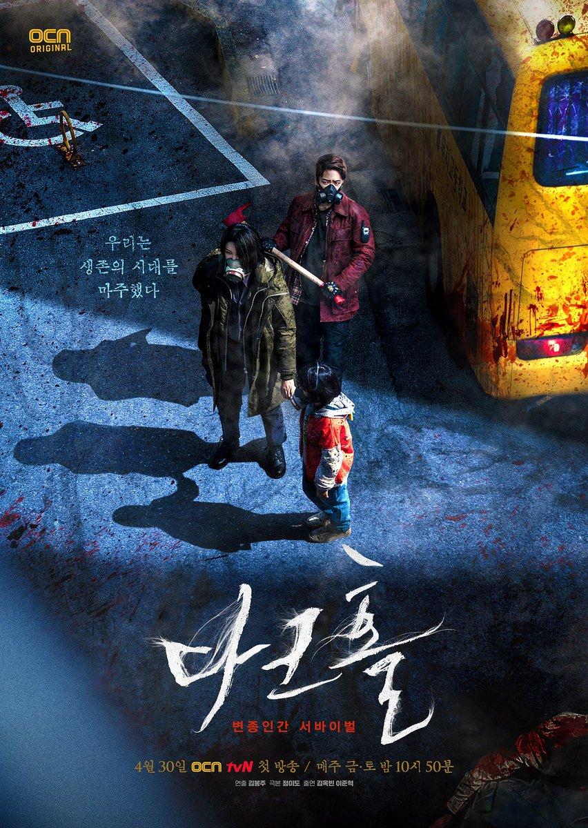 Download Drama Korea Dark Hole Subtitle Indonesia