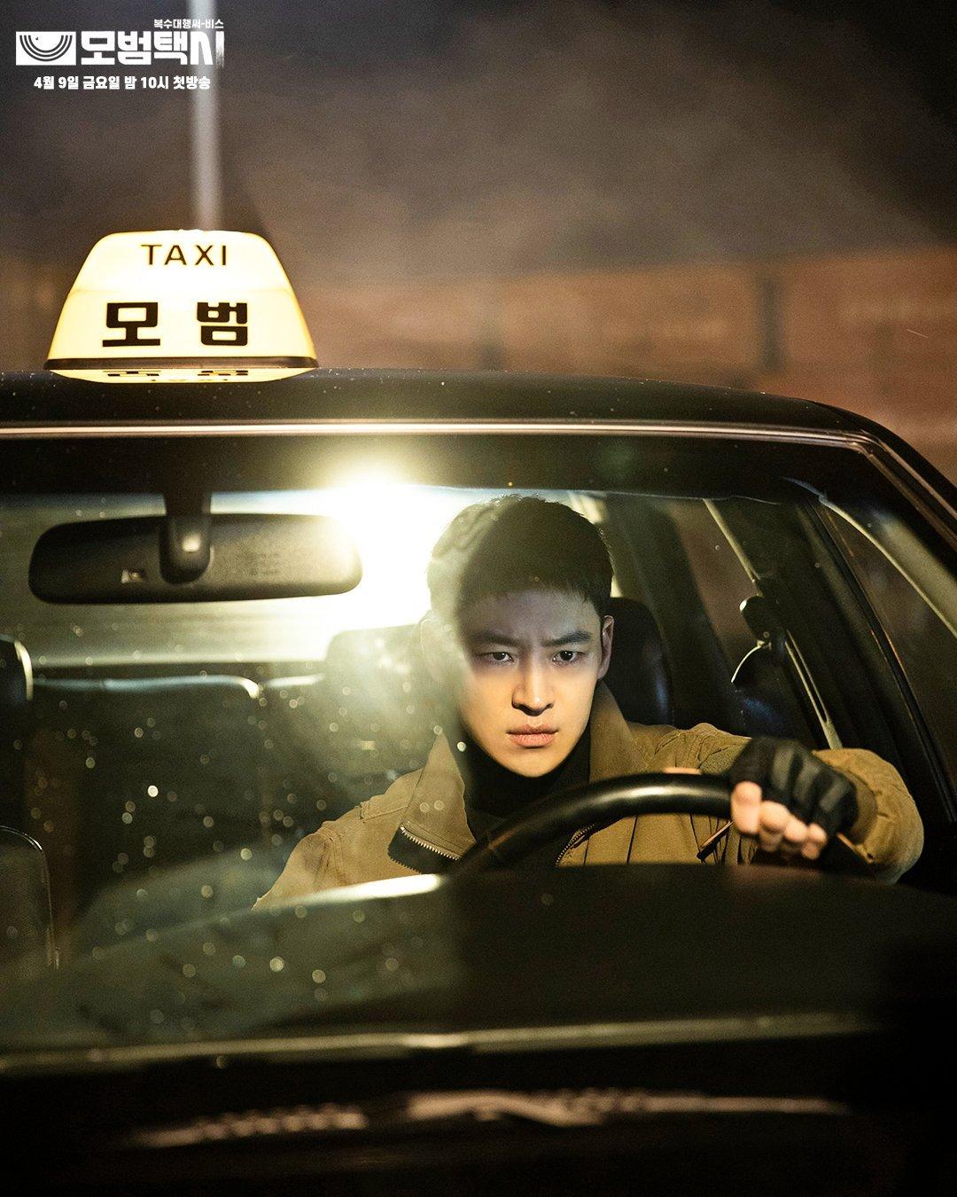 taxi driver1
