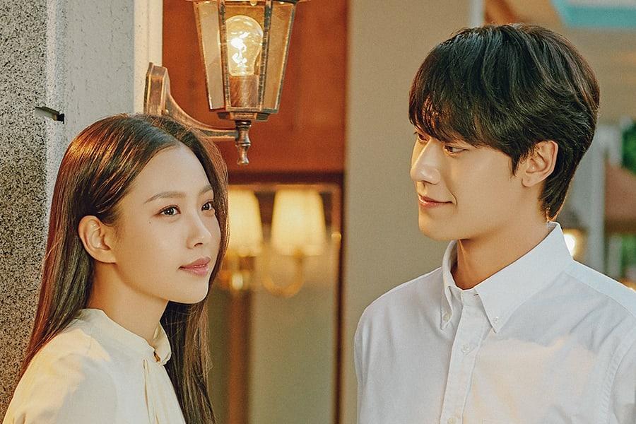 Tak girlfriend hyung shim Chaeyeon shows