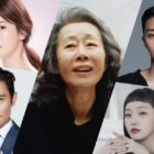 Korean Stars Congratulate Youn Yuh Jung On Her Historic Success At Academy Awards