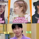 AKMU's Lee Suhyun Talks About Friendship With Kim Bo Ra And Kim Sae Ron + Lee Chanhyuk Reveals He's Never Visited His Sister's New House