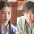 "Go Min Si Feels Conflicted As She Reunites With Her Father Kim Won Hae In ""Youth Of May"""