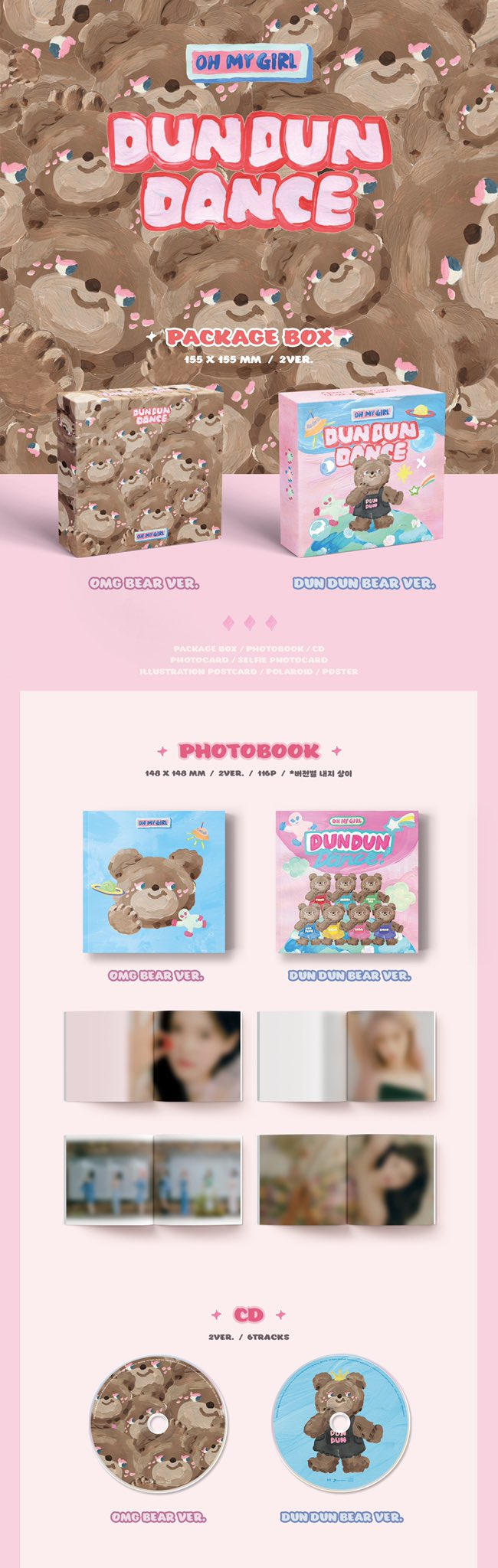 Oh My Girl Packaging Preview