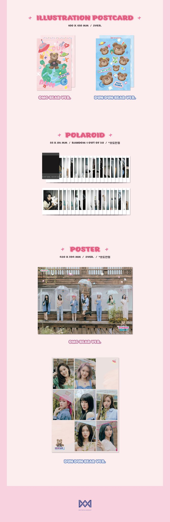 Oh My Girl Packaging Preview 3
