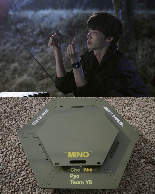Ahn Jae Hyun Spring Camp