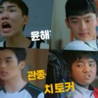 """Watch: Tang Joon Sang, Choi Hyun Wook, And More Are In High Spirits As They Form A Clumsy Badminton Team In """"Racket Boys"""" Teaser"""
