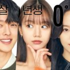 """My Roommate Is Gumiho"" Introduces Jang Ki Yong, Hyeri, Kang Han Na, And Other Characters Through Numbers In Fun Posters"