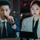 "Song Joong Ki And Jeon Yeo Bin Prepare To Take Down Their Enemies In The Courtroom In ""Vincenzo"""