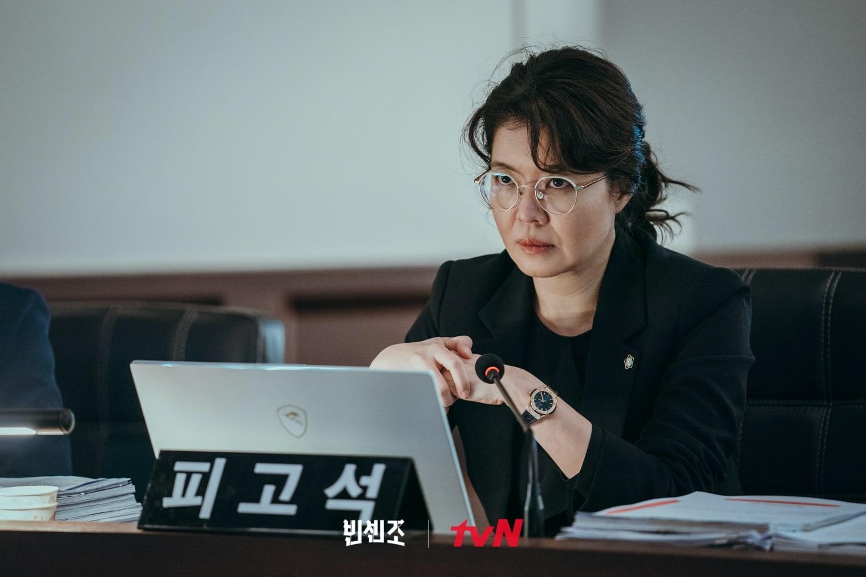 kim yeo jin 2