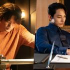 Seo In Guk And Lee Soo Hyuk Live In Different Worlds But Work For The Same Goal In New Heist Movie