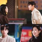 """Jung Yong Hwa And Kang Mal Geum Finally Confront Each Other In """"Sell Your Haunted House"""""""