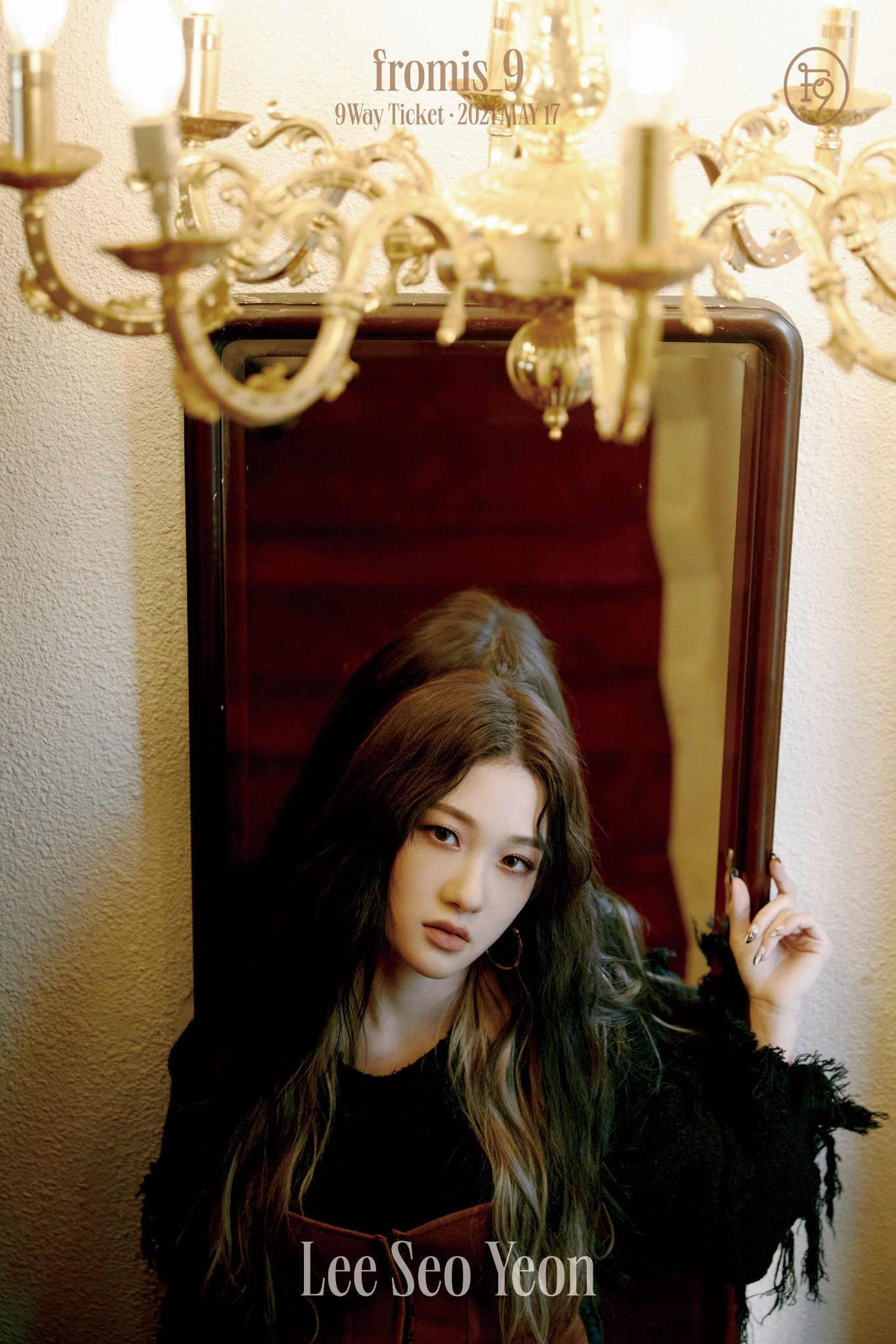 Lee Seo Yeon 2