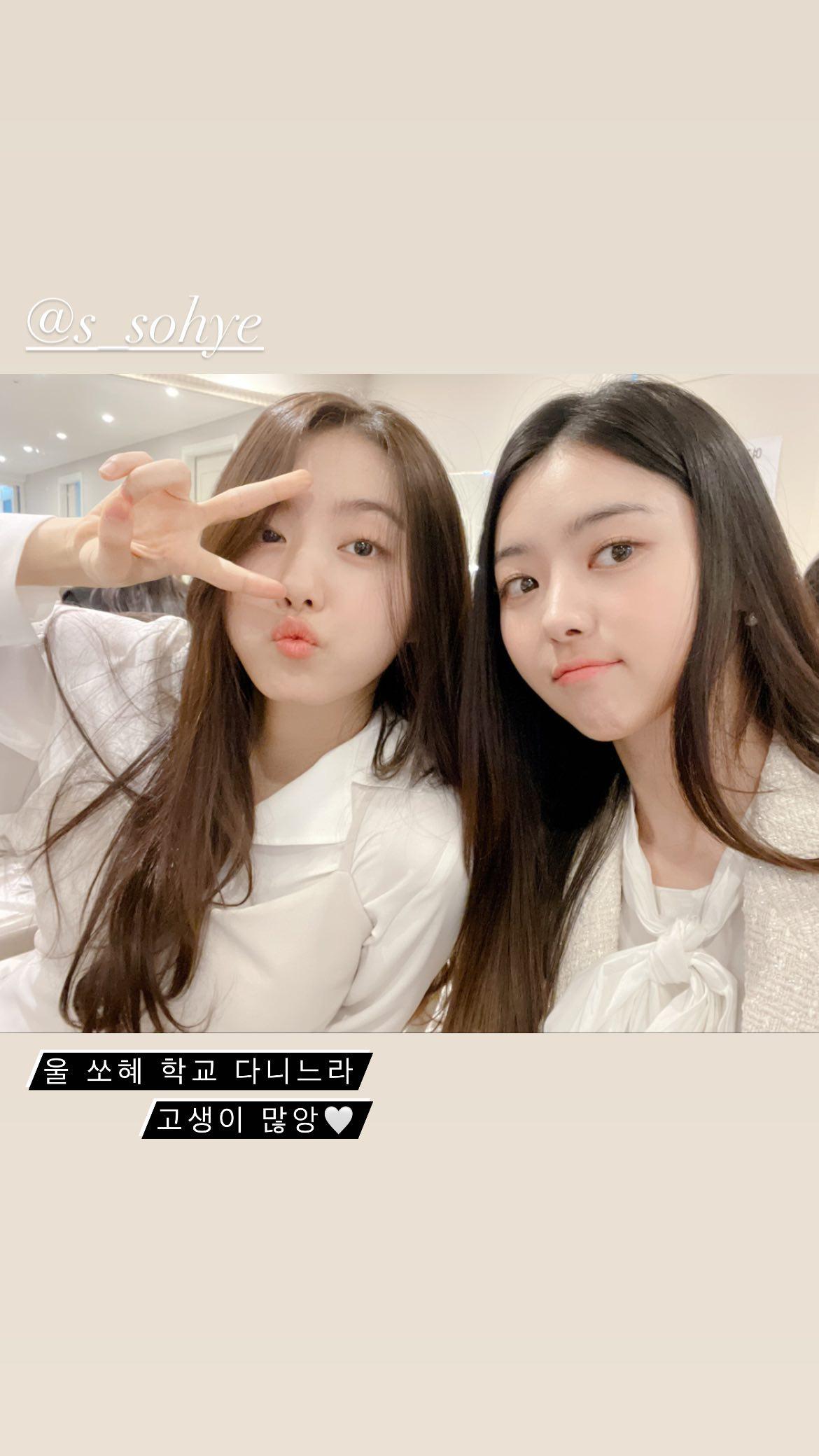 Nayoung Sohye