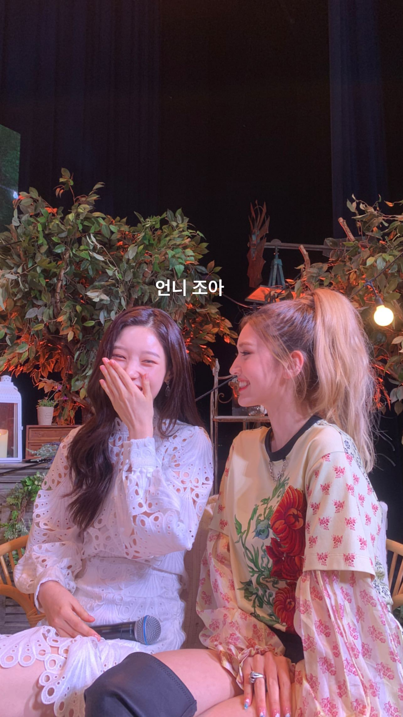 Somi Chaeyeon