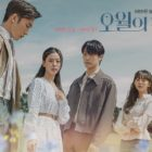 "4 Things We Loved & 2 Things We Hated About The Premiere Of ""Youth Of May"""