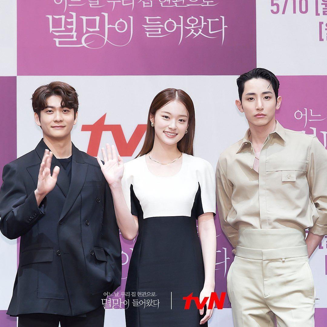 Kang Tae Oh Shin Do Hyun Lee Soo Hyuk