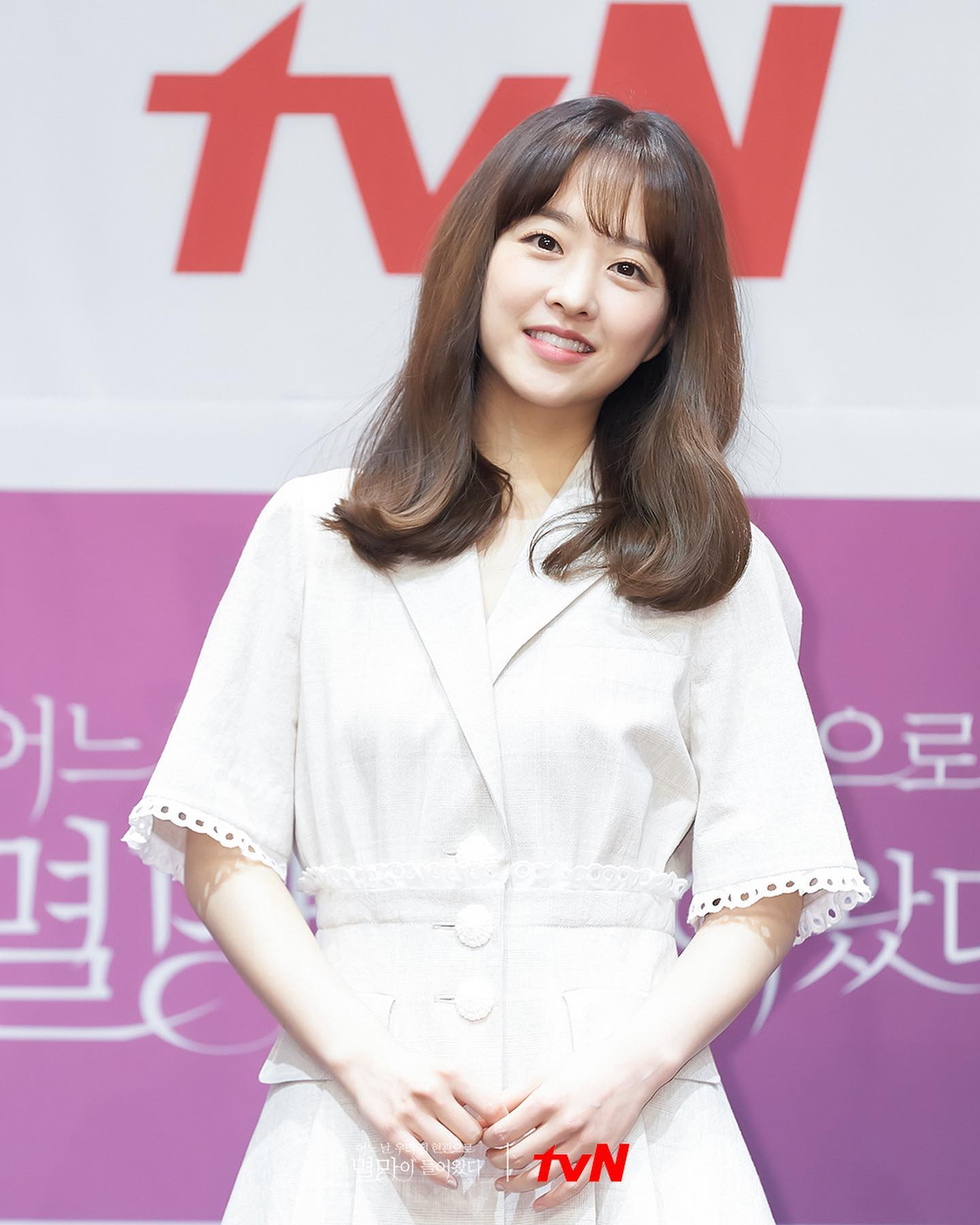 Park Bo Young1