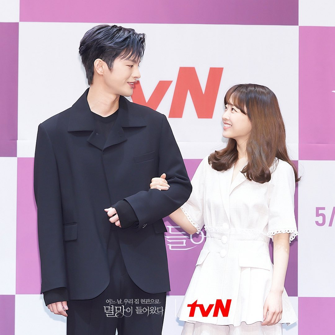 Seo In Guk Park Bo Young