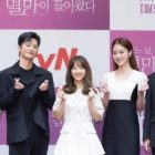 Seo In Guk, Park Bo Young, And Lee Soo Hyuk Talk About Knowing They'd One Day Work Together